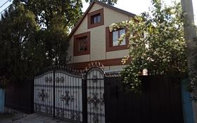 6-комнатный дом, 235 м², 12 сот., ул. Таттимбета 252 за 125 млн 〒 в Алматы, Медеуский р-н