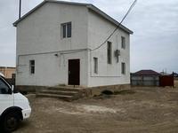 5-комнатный дом, 190 м², 10 сот., Кашаган кошеси 280 за 18 млн 〒 в Кульсары