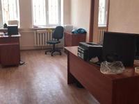 Офис площадью 51 м²
