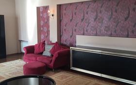 4-комнатная квартира, 300 м² помесячно, Омаровой 33 за 650 000 〒 в Алматы