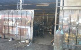 Промбаза 40 соток, Баизак Батыра за 300 〒 в Таразе