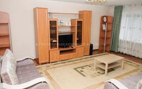 2-комнатная квартира, 50 м², 3/5 этаж посуточно, проспект Бухар Жырау 77 за 12 495 〒 в Караганде, Казыбек би р-н