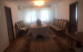 4-комнатный дом, 80 м², Кольцова 46 — Полынина за 20 млн 〒 в Атырау