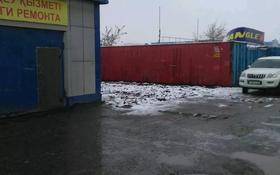 Автосервис за 47 млн 〒 в Нур-Султане (Астана), Сарыарка р-н