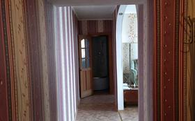 2-комнатная квартира, 48.2 м², 8/9 этаж, Би-Боранбая 10а за 9.4 млн 〒 в Семее