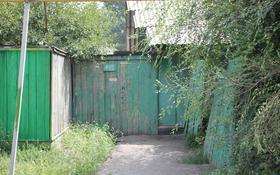3-комнатный дом, 40.6 м², 5.6 сот., Сазановская 149 за 15 млн 〒 в Алматы, Медеуский р-н