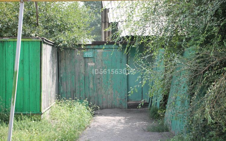 3-комнатный дом, 40.6 м², 5.6 сот., Сазановская 149 — Беимбетова за 12 млн 〒 в Алматы, Медеуский р-н
