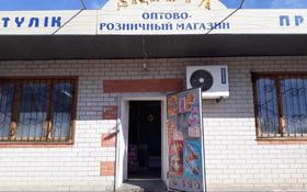 Магазин площадью 81.3 м², Актобе — Курмыш за 21 млн 〒