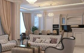 4-комнатная квартира, 170 м² помесячно, Назарбаева 223 за 1.1 млн 〒 в Алматы