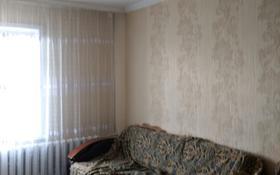 2-комнатная квартира, 56 м², 5/5 этаж, Юность 31 за 11.5 млн 〒 в Семее