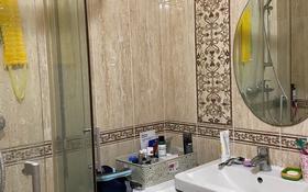 1-комнатная квартира, 31.5 м², 1/4 этаж, мкр Коктем-3 2 за 19 млн 〒 в Алматы, Бостандыкский р-н