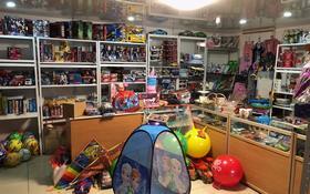 Магазин площадью 160 м², Сатпаева 6 за 200 000 〒 в Усть-Каменогорске