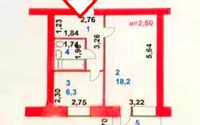 1-комнатная квартира, 34 м², 1/5 этаж, Ломоносова 22 за 7.7 млн 〒 в Щучинске