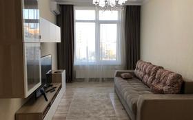1-комнатная квартира, 41 м², 6/12 этаж помесячно, Ардагер 48 за 250 000 〒 в Атырау, Ардагер