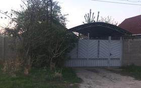 2-комнатный дом, 46.6 м², 6 сот., Гоголя 64а — Авиаторская за 11 млн 〒 в Таразе