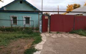 3-комнатный дом, 78 м², 3 сот., улица Мясокомбината 9 за 7 млн 〒 в Уральске