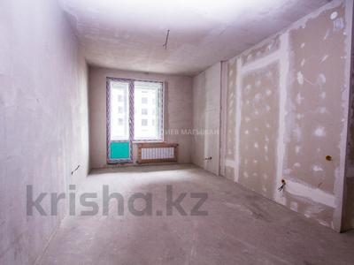 2-комнатная квартира, 52.3 м², 2/16 этаж, Тлендиева 133 — Сатпаева за 24 млн 〒 в Алматы, Бостандыкский р-н — фото 9