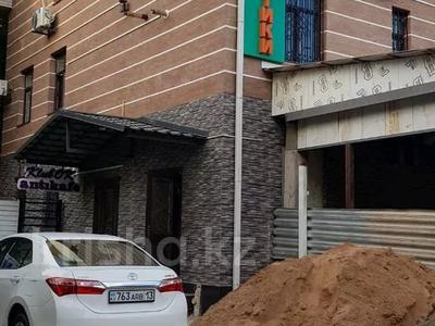 Офис площадью 145 м², улица Гани Иляева 23 — Байтурсынова за 370 000 〒 в Шымкенте, Абайский р-н