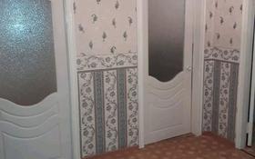 3-комнатная квартира, 61.5 м², 1/5 этаж, Циолковского 10 за 12.5 млн 〒 в Уральске
