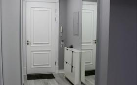 3-комнатная квартира, 78.4 м², 4/5 этаж, Едіге би за 27 млн 〒 в Павлодаре