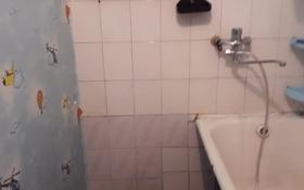 2-комнатная квартира, 47 м², 3/5 этаж, Михаэлиса 3 за 13.8 млн 〒 в Усть-Каменогорске