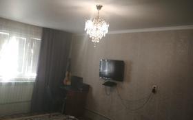 3-комнатный дом, 61 м², 6 сот., Алатау — Абылай хана за 13.5 млн 〒 в Бесагаш (Дзержинское)