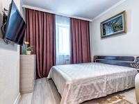 1-комнатная квартира, 65 м², 4/7 этаж посуточно