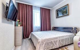1-комнатная квартира, 65 м², 4/7 этаж посуточно, Кабанбай батыра 46 — Керей Жанибек за 10 000 〒 в Нур-Султане (Астана), Есиль р-н