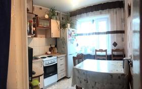 2-комнатная квартира, 45.03 м², 3/5 этаж, Бурова 21 за 12.9 млн 〒 в Усть-Каменогорске