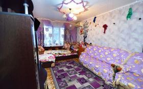 1-комнатная квартира, 31 м², 1/5 этаж, Гагарина 113 — Ружейникова за 8.8 млн 〒 в Уральске