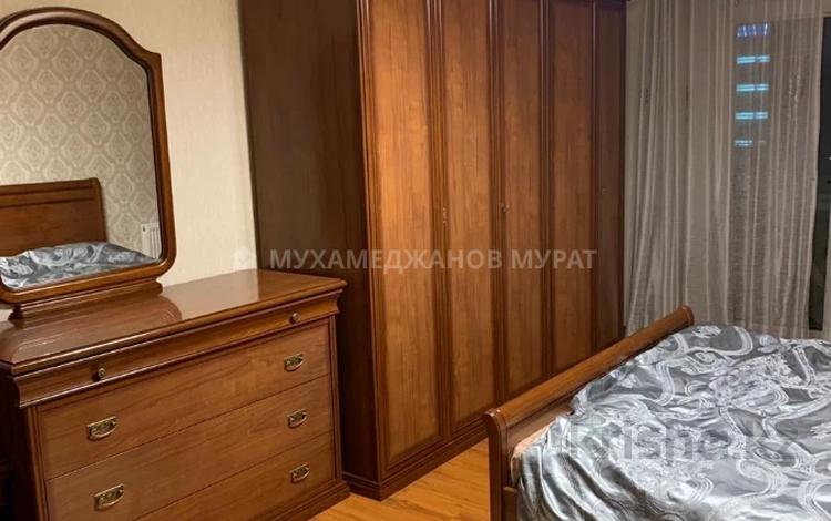 2-комнатная квартира, 80 м², 6/22 этаж помесячно, Достык 97 за 250 000 〒 в Алматы, Медеуский р-н