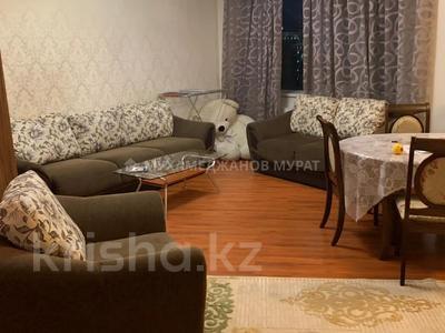 2-комнатная квартира, 80 м², 6/22 этаж помесячно, Достык 97 за 250 000 〒 в Алматы, Медеуский р-н — фото 2