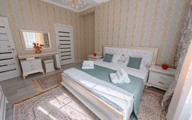 4-комнатный дом посуточно, 100 м², Бегалина 108 за 30 000 〒 в Алматы, Медеуский р-н