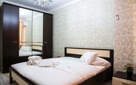 1-комнатная квартира, 50 м², 2/5 этаж посуточно, Сатпаева 5д за 12 000 〒 в Атырау