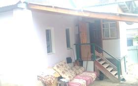 3-комнатный дом, 35 м², 2 сот., Оспанова за 20 млн 〒 в Алматы, Медеуский р-н