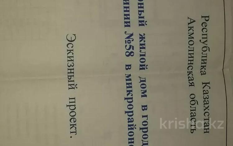 Участок 10 соток, 3 линия 58 за 3.8 млн 〒 в Щучинске