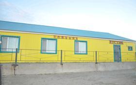 Тойхана за 15 млн 〒 в Каратобе