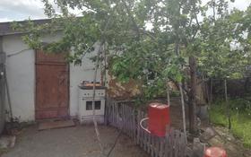2-комнатный дом, 50 м², 8 сот., Октябрьская за 2.5 млн 〒 в Аулиеколе