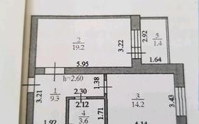 1-комнатная квартира, 47.7 м², 2/10 этаж, Кюйши Дины 26 — Жумабаева за 17.5 млн 〒 в Нур-Султане (Астана), Алматы р-н