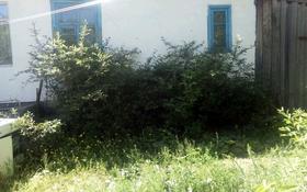 2-комнатный дом, 65 м², 5 сот., Абая за 3 млн 〒 в Атасу