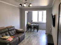 3-комнатная квартира, 72 м², 4/5 этаж