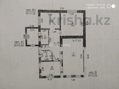 3-комнатный дом, 102 м², 3.62 сот., Темира Масина 115/1 — Айтиева за 26 млн 〒 в Уральске — фото 15