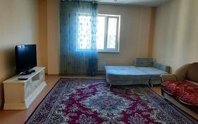 2-комнатная квартира, 80 м², 10/14 этаж помесячно, Мангилик Ел 17 — Алматы за 150 000 〒 в Нур-Султане (Астане), Есильский р-н