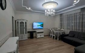 5-комнатный дом, 200 м², 5 сот., мкр Таусамалы, Обувщик 161 за 52 млн 〒 в Алматы, Наурызбайский р-н