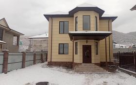 7-комнатный дом, 200 м², 5 сот., мкр Ремизовка 18 — Нур Алатау за 85 млн 〒 в Алматы, Бостандыкский р-н