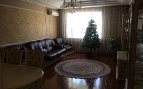 4-комнатная квартира, 136 м², 2/9 этаж помесячно, Потанина за 270 000 〒 в Кокшетау