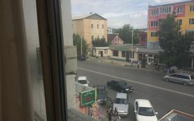 2-комнатная квартира, 52 м², 3/5 этаж помесячно, Кызылорда за 75 000 〒