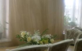 7-комнатный дом, 230 м², 8 сот., Абзал — Жибек жолы за 41 млн 〒 в Шымкенте, Енбекшинский р-н