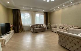3-комнатная квартира, 130 м², 3/6 этаж помесячно, Есенберлина 155 за 420 000 〒 в Алматы, Медеуский р-н