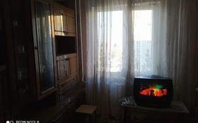1-комнатная квартира, 25 м², 7/9 этаж помесячно, бульвар Гагарина 36 за 60 000 〒 в Усть-Каменогорске